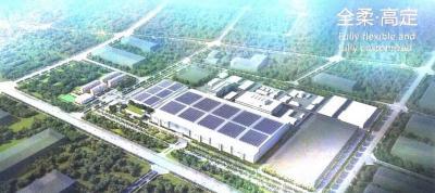 维信诺合肥6代柔性OLED生产线投产
