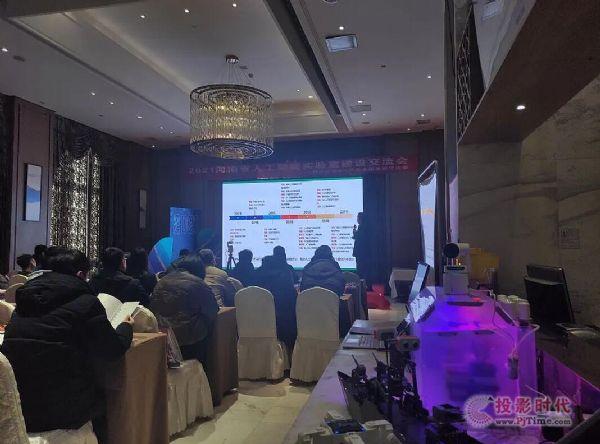 八爪鱼&优必选人工智能交流会举行,推进河南人工智能教育整体建设