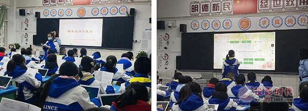 希沃易课堂校际交流活动,助力教师共同成长