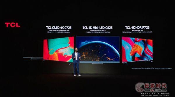 TCL携多款智显综合解决方案亮相CES,柔性显示技术再次惊艳全球
