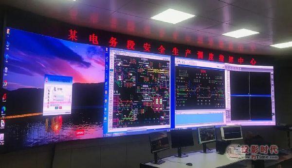 彩讯科技助中国铁路济南局集团某电务段