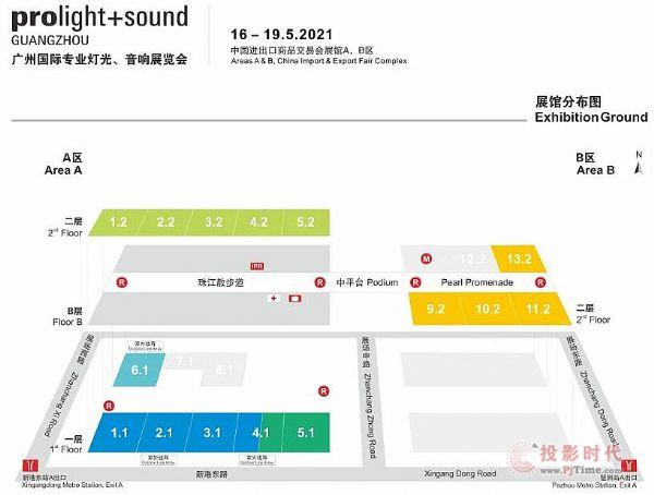 2021广州国际专业灯光、音响展览会观众预登记正式开启