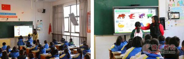 """实现教育资源共享 希沃录播助力兴国县开展""""专递课堂""""教学活动"""