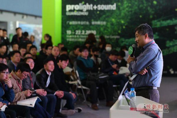 2021广州国际专业灯光、音响展亮点揭秘!