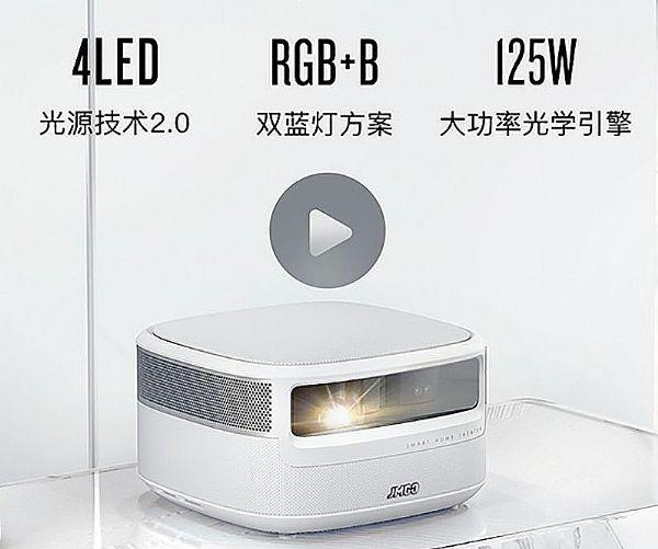 凭借高亮,LED智能投影进入崭新发展阶段