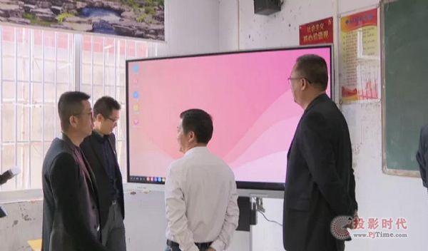 TCL智慧教育平板助力揭西县教育事业发展