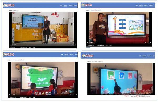 聚焦教师能力提升|希沃助力天津宁河教师信息化技能提升比赛成功落幕