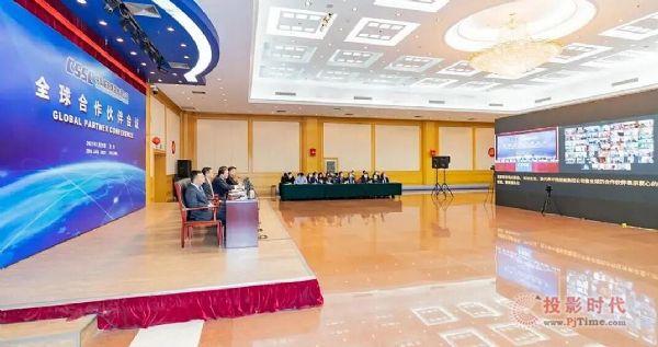 会畅通讯助力2021年度中国船舶集团全球合作伙伴会议顺利举行