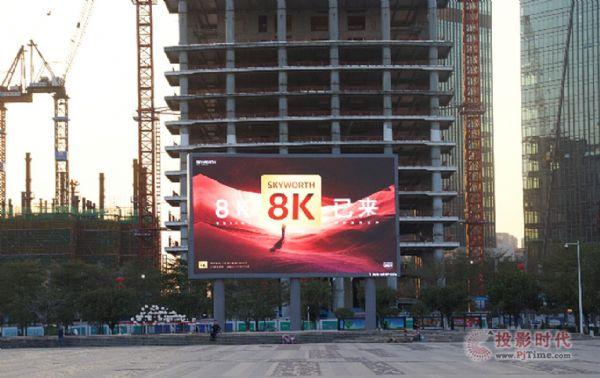 8K已来,除夕夜创维陪你大屏看8K春晚!