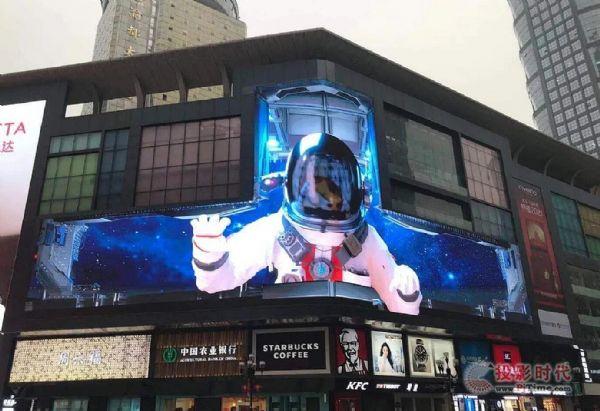 打卡重庆地标 洲明裸眼3D巨屏来贺岁