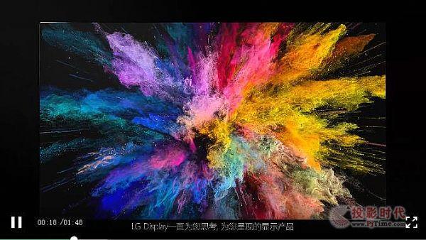 "CES 2021 | LG Display""显示为您呈现精彩世界"""