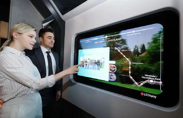 LG Display多种透明OLED应用场景表态CES2021