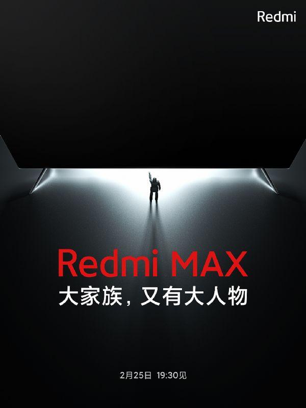 """Redmi或将推出103""""超大尺寸巨幕电视"""