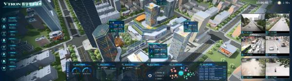 威创三维数字孪生城市平台正式发布