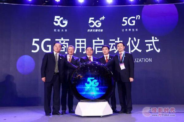 大咖解读:为什么你感觉不到5G的存在感?