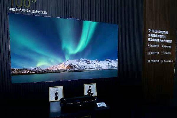 关于激光电视,AWE2021我们看到新一个转折点