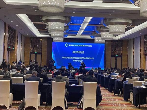 "AET与""姑苏""共同研发显示新材料引领高端民用市场!"