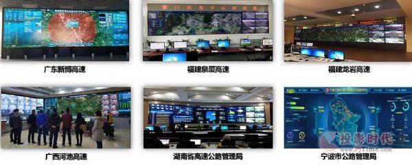 相约冬奥丨威创京张高速公路可视化指挥调度平台正式投入使用