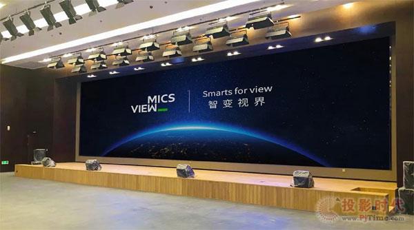 案例精选 | 企业数字化转型新引擎:MICS全域云方案