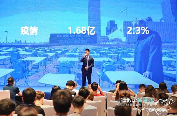 希沃2021年全国新品巡展广佛站圆满落幕,开启新时代教育行业升级之路