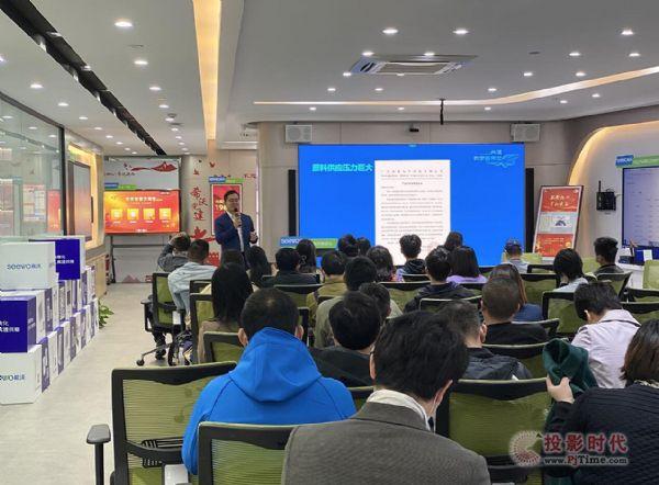 浪潮之下,先行一步!希沃2021全国新品巡展走进上海