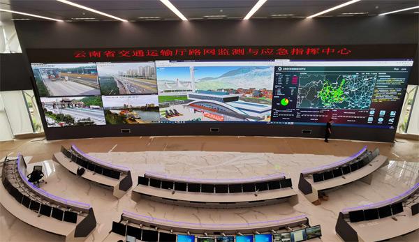 ▲云南省交通运输厅路网监测与应急批示中心
