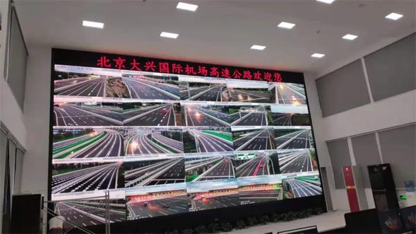 ▲北京大兴国际机场高速公路