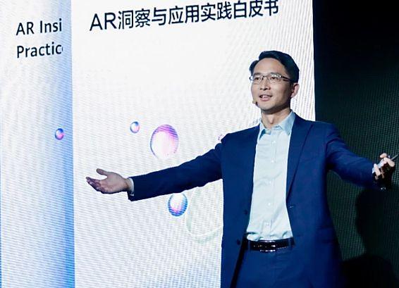 AR虚拟现实华为走先,苹果靠后