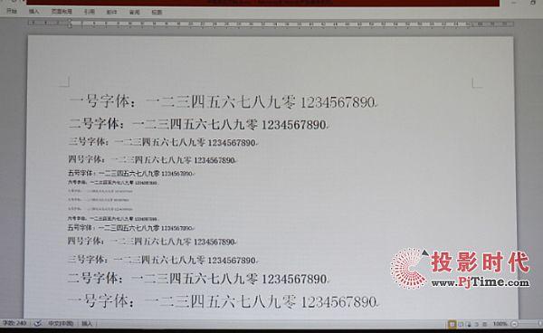 Sonnoc索诺克SNP-A100X投影机文档:无锯齿毛刺 不发虚