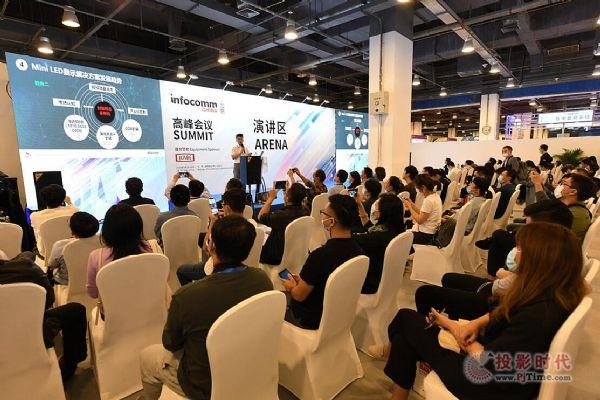 北京 InfoComm China 展会准备就绪,下周三开幕!