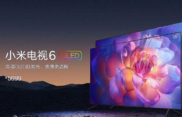 """5000元的OLED电视,小米这要""""造""""啥"""