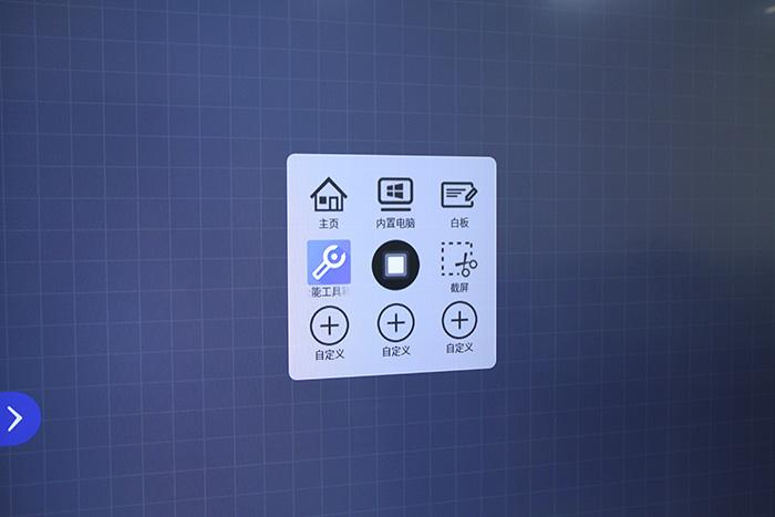 sw系列排行_创维商用携Swaiot系列产品和四大场景解决方案亮相InfoComm2021