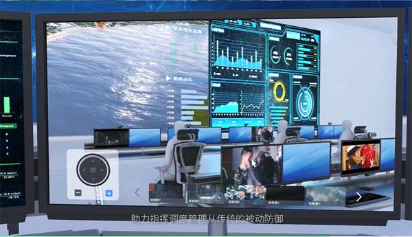 CHARTU长图全新T-ONE指挥平台重磅发布