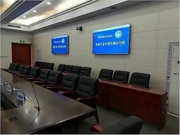 """力创为内蒙古中煤蒙大新能源化工打造会议""""新""""体验"""
