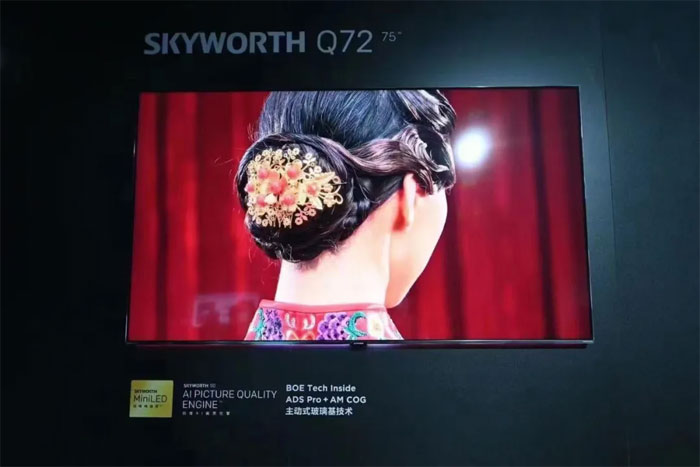 全球首款AM玻璃基MiniLED背光电视发布!