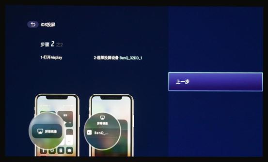 明基E592智能商务投影摄影工作室应用电脑手机无线投屏,不限系统