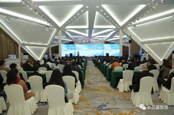 科技赋能,共创美好数字未来|iCONEC举行湖北区域推广会!