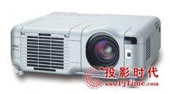 NEC MT系列商务投影机―技术卓越 追求实用