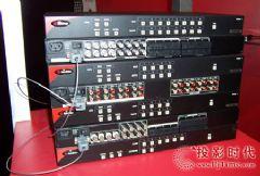AutoPatch矩阵切换器登场IS China 2006