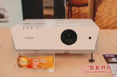 烟尘克星 爱普生新品教育投影机EMP-6000/6100