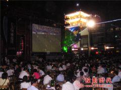 NEC投影机让您享受足球顶级赛事魅力