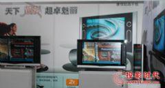 康佳平板电视亮相06国际大屏幕展览会