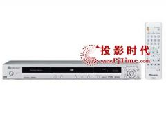 可<font color='#FF0000'>倍线</font>1080P 先锋推出高中低档3款DVD影碟机