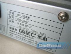 高性价比<font color='#FF0000'>倍线</font>碟机 杰科GK-3207测评