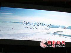 奥图码投影机亮相2007年广州高级音响展
