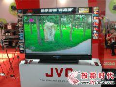 JVC新型光硅晶背投电视亮相SINOCES