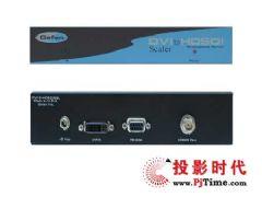 格芬 DVI to HD-SDI倍线转换器服务于奥运项目