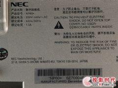 商务必备武器 NEC NP60+投影机评测
