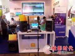 安恒利参加第十五届北京国际广播电影电视展览会