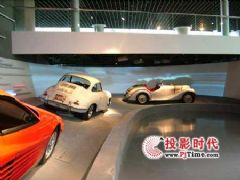 EIKI高端专业投影机全面服务上海汽车博物馆